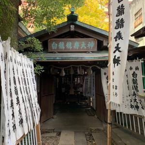 廣井城(尾張国) 〜州崎神社 白龍社〜
