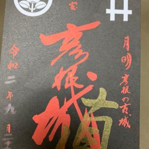 彦根城 〜御城印 彦根城 夜間特別版 入場記念符(令和二年九月)〜