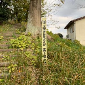 小折城(生駒屋敷)〜富士塚(お亀塚)富士塚の碑〜