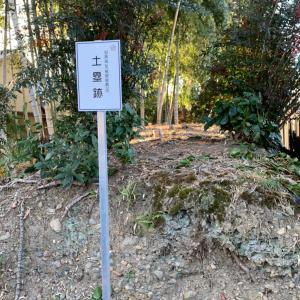 羽黒城(尾張国)〜土塁跡〜