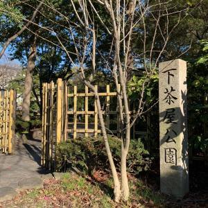 古渡城 〜下茶屋公園〜