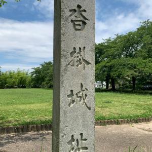 沓掛城(尾張国)〜石碑 沓掛城址〜
