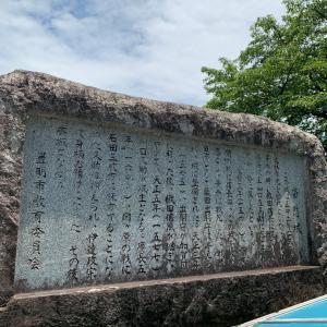 沓掛城(尾張国)〜解説板 沓掛城〜