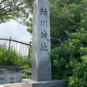 緒川城(尾張国)〜石碑 緒川城址〜