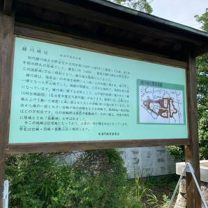 緒川城(尾張国)〜解説板 緒川城址〜