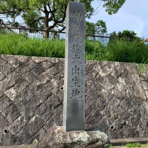 緒川城(尾張国)〜石碑 傳通院於大出生地〜