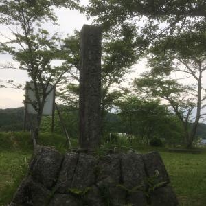 亀山城(三河国)〜石碑 亀山城址〜