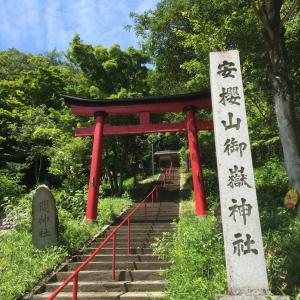 関城(美濃国)〜安櫻山御嶽神社〜