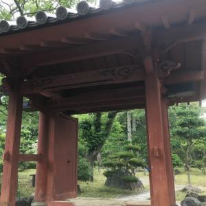 津城 〜入徳門〜