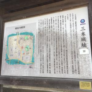 城を観る《三木城(釜山城)》