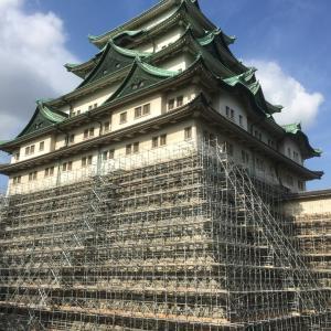 名古屋城 〜天守の石垣 石垣調査の足場〜