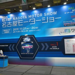 『第21回名古屋モータショー』に行って来ました(中編)