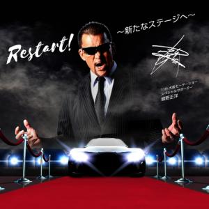 カリスマも登場!?『第11回大阪モーターショー』12月6日~9日開催