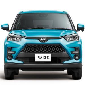 トヨタ新型SUV「ライズ」が約3万2千台を受注する大ヒット!