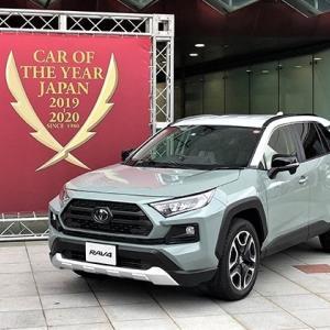2019-2020 日本カー・オブ・ザ・イヤーはトヨタ「RAV4」!