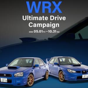 特別なWRX STIで北海道をドライブ!ニッポンレンタカー北海道「WRX Ultimate Drive Campaign」