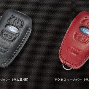 STIから、ラム革製のアクセスキーカバーなど新発売