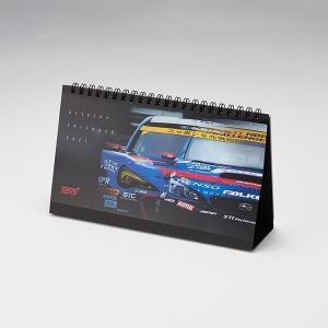 2021年版のデスクカレンダーとウォールカレンダー、12月18日発売