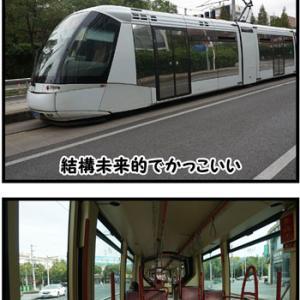 上海トラム