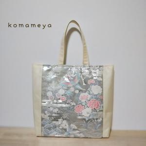 プラチナ箔の袋帯リメイクバッグ