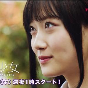 山下美月が主演の『電影少女 -VIDEO GIRL MAI 2019-』のCM公開!エロくてヤバイ