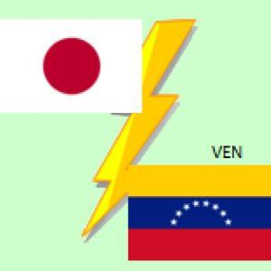 日本代表、U-22に続いて酷い姿を晒す。 日本1-4ベネズエラ。