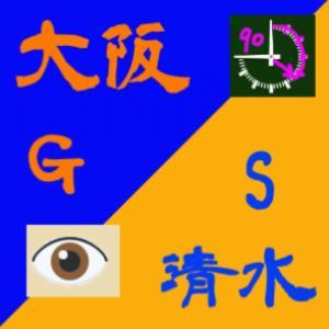 [戦術分析] ~G大阪0-0清水(J1第10節)~