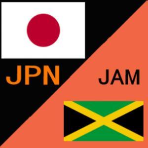 U-24日本代表、ジャマイカAにも完勝。 日本4-0ジャマイカA。