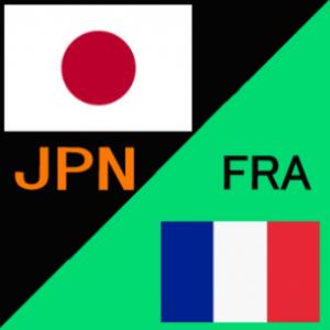 U-24日本代表、フランスに完勝で3連勝。 日本4-0フランス。