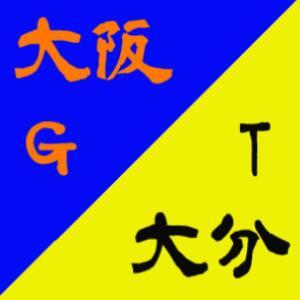 ガンバ、宇佐美が涙ぐむ決勝ゴール。 G大阪2-1大分。