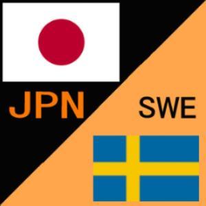 なでしこ、力負け。 日本1-3スウェーデン。