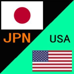 恐るべき粘り強さ、日本が米国にサヨナラ勝ち。