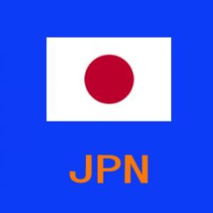 W杯アジア最終予選にのぞむ日本代表メンバーが発表される。