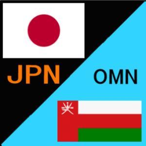 日本代表、森保の甘っちょろい選手選考で敗戦。 日本0-1オマーン。