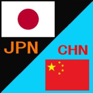 日本代表、とりあえず勝つ。 日本1-0中国。