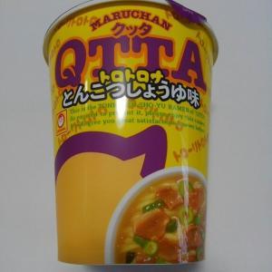 マルちゃん(東洋水産)MARUCHAN QTTA とんこつしょうゆ味