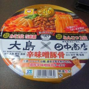 マルちゃん(東洋水産) 大島×田中商店 辛味噌豚骨
