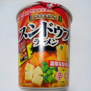 サッポロ一番(サンヨー食品) 丸大食品監修 スンドゥブ辛口味 ラーメン