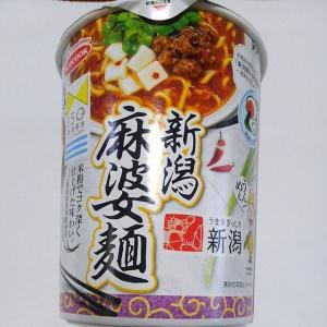 エースコック うまさぎっしり新潟 新潟麻婆麺
