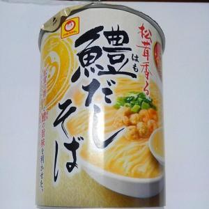 マルちゃん(東洋水産) 謹製 松茸香る鱧だしそば
