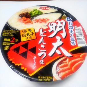 サッポロ一番(サンヨー食品)かねふく監修 明太とんこつ味 ラーメン