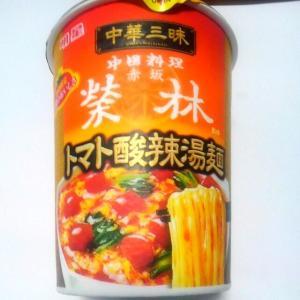 明星 中華三昧タテ型ビッグ 赤坂榮林 トマト酸辣湯麺