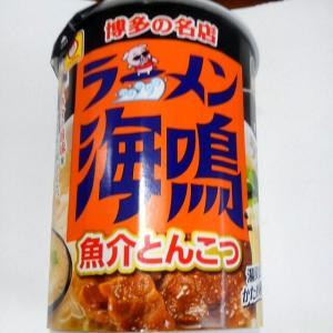 マルちゃん(東洋水産)ラーメン海鳴 魚介とんこつ