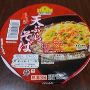 トップバリュベストプライス かつおだしの風味 天ぷらそば