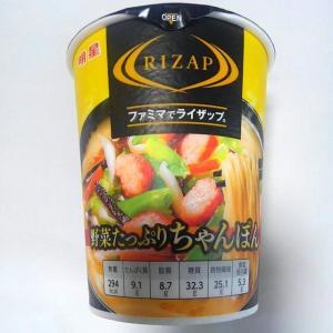 明星 RIZAP 野菜たっぷりちゃんぽん