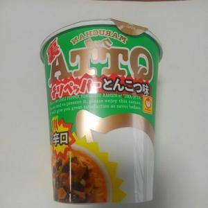 マルちゃん(東洋水産)MARUCHAN QTTA裏 チリペッパーとんこつ味