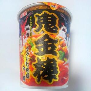 明星 鬼金棒監修 カラシビ味噌らー麺