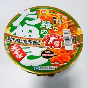 マルちゃん(東洋水産)緑のたぬき天そば 40周年記念商品 東