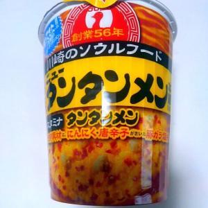 サッポロ一番(サンヨー食品)元祖ニュータンタンメン本舗監修 タンタンメン