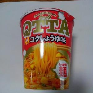 マルちゃん(東洋水産)QTTA コクしょうゆ味